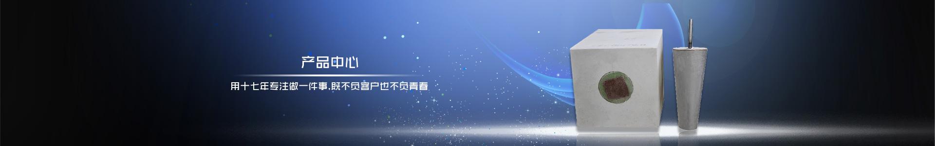亚搏体育网站_亚搏体育手机_亚搏体育手机版